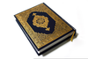 Science And Quran Clipart Image