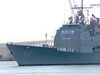 Uss Mobile Bay  Gets Underway For Deployment. Image