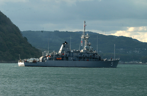 At Sea For A Day, The Mine Countermeasure Ship Uss Guardian (mcm 5) Steams Out Of Sasebo Bay In Search Of Open Seas In Which To Conduct Shipboard Training Exercises. Image