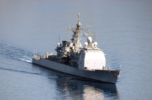 Uss Monterey (cg 61), Departs Souda Bay After A Brief Port Visit Image