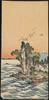 View Of Shichirigahama. Image