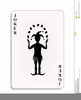 Black And White Playing Card Clipart Image