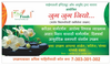Jug Jug Jiyo Program By Prakruti Jiyofresh Image