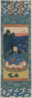 Printed Miniature Scroll Painting Of Sugawara Michizane. Clip Art