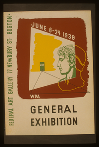 General Exhibition Image