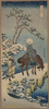 [two Travelers, One On Horseback, On A Precipice Or Natural Bridge During A Snowstorm] Image