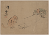The Kyōgen Performance Tsurigitsune. Image