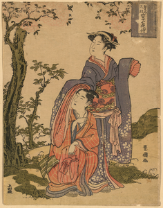 The Couple Osome And Hisamatsu Viewing The Mid-august Moon. Image