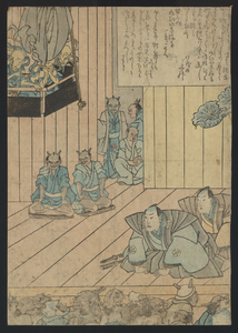 Memorial Print For The Actor Ichikawa Danjūrō Viii(?). Image