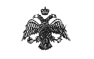 Byzantine Headed Eagle Copia Image