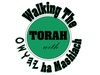 Copy Of Walking The Torah With Yahusha Ha Mashiach Image