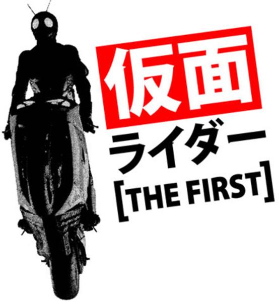 kamen rider free images at clker com vector clip art online royalty free public domain clker