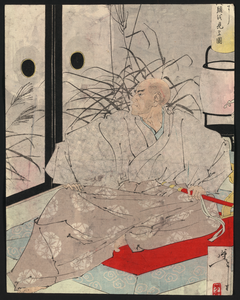The Warrior Taira No Kiyomori Sitting Image