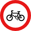 Svg Road Signs 7 Clip Art