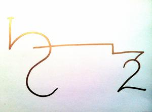 azrael sigil free images at clkercom vector clip art