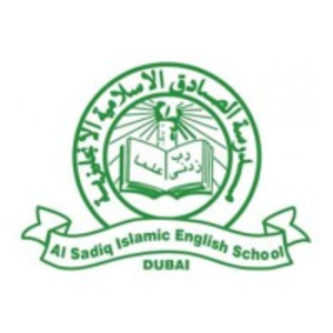 Al Sadiq Islamic English School Logo Dubai X Image