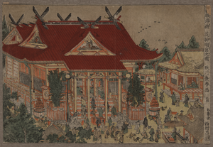 New Edition Of Perspective Picture: A View Of Shiba Shinmei Shrine. Image
