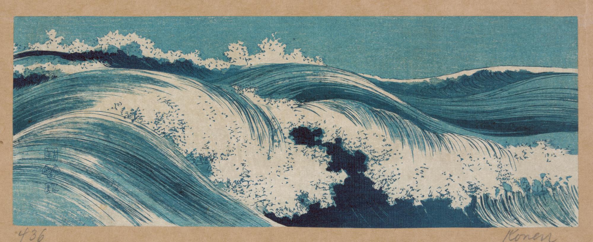 High waves image