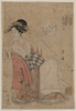 The Lady Shiratsuyu Of Wakana-ya. Image