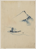 [a Person In A Small Boat On A River With Mount Fuji In The Background] Image