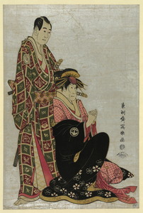 The Actors Sawamura Sojuro And Segawa Kikunogo Image