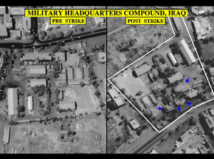 A Pre-strike And Post-strike Photo Of A Military Headquarters Compound In Iraq Shown In A Press Conference With Embedded Media In The Media Center In Qatar Image