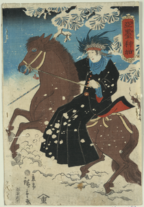 American Woman Riding Horse In Snow Image