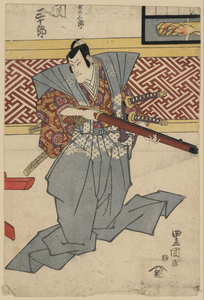 The Actor Seki Sanjūrō In The Role Of Izumi No Saburō. Image
