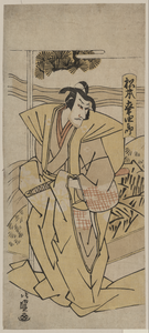 The Actor Matsumoto Kōshirō. Image