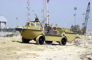Beach Master Unit In Kuwait Image
