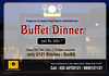 Dinner Buffet Image