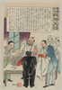[human Figure With Russian Battleship For A Head Being Operated On By Japanese Surgeons] Image