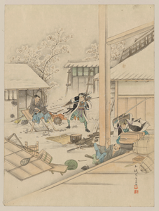 [jūichidanme - Act Eleven Of The Chūshingura - Discover Kira S Hiding Place] Image