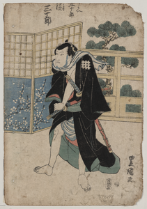 The Actor Seki Sanjūrō In The Role Of Ukai Kujūrō. Image