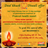 Diwali Offer At Panchakrma Treatment From Prakruti Health Resort Satara Image