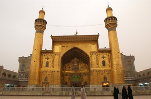 The Holy Shiite Muslim Shrine (dareeh) Of The Imam Ali Sits Peacefully In Najaf Image
