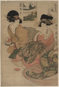The Lady Tsukasa Of Ōgiya. Image