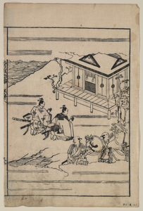 [scenes Related To The Soga Family - Two Warriors Praying In Front Of A Shrine While Retainers Hold Their Horses] Image