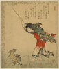 Kayuzue: The Sage Kōshohei Turning A Goat Into Stone. Image