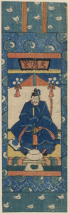 Printed Miniature Scroll Painting Of A Deity At Tenman Shrine. Image