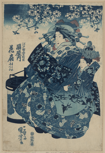 The Lady Hanao Of Ōgi-ya. Image
