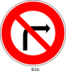 No Right Turn Sign Clip Art