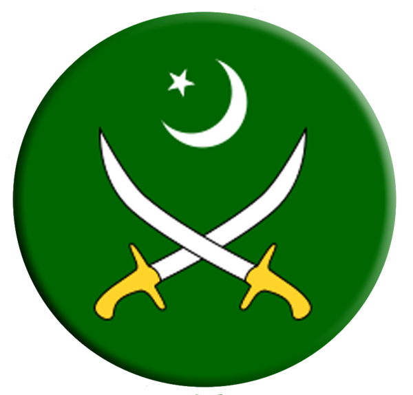 Pakistan Army Logo Free Images At Clker Com Vector Clip Art Online Royalty Free Public Domain