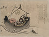 Treasure Ship With Crane And Tortoise. Image