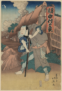 Nakamura Shikan In The Role Of The Farmer, Yasaku. Image
