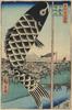 Paper Fish Flag Pole Image