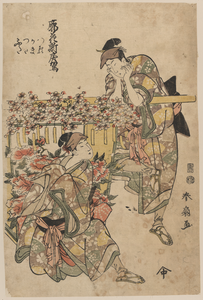 Flower Cart For A New Modorikago Dance. Image