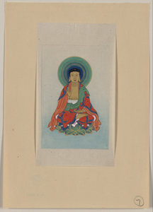 [religious Figure, Possibly Buddha, Sitting On A Lotus, Facing Front, With Blue/green Halo Behind His Head] Image