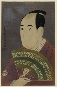 The Actor Sawamura Sōjūrō Iii In The Role Of Ōgishi Kurando. Image