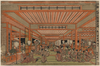 Perspective Picture Of Cleaning Out In Shin-yoshiwara. Image